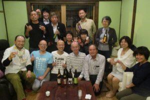 博多古民家での筑後の日本酒の会の集合写真