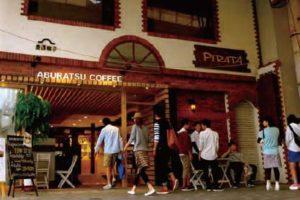 油津商店街に新規出店したABURATSU COFFEE