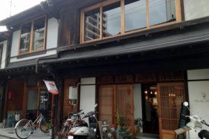 博多町家古民家をリノベーションしたレストランと不動産屋