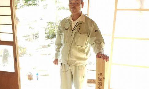 糸島の大工の棟梁加賀田さんと伊都国のスギ
