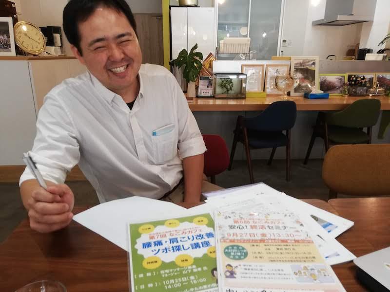 小規模多機能ホーム「なごみの家しかた」を運営する宮川さん