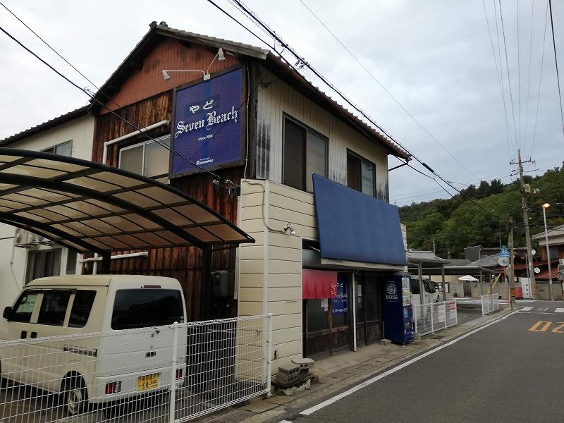 直島の宮ノ浦の住宅を改装したゲストハウス