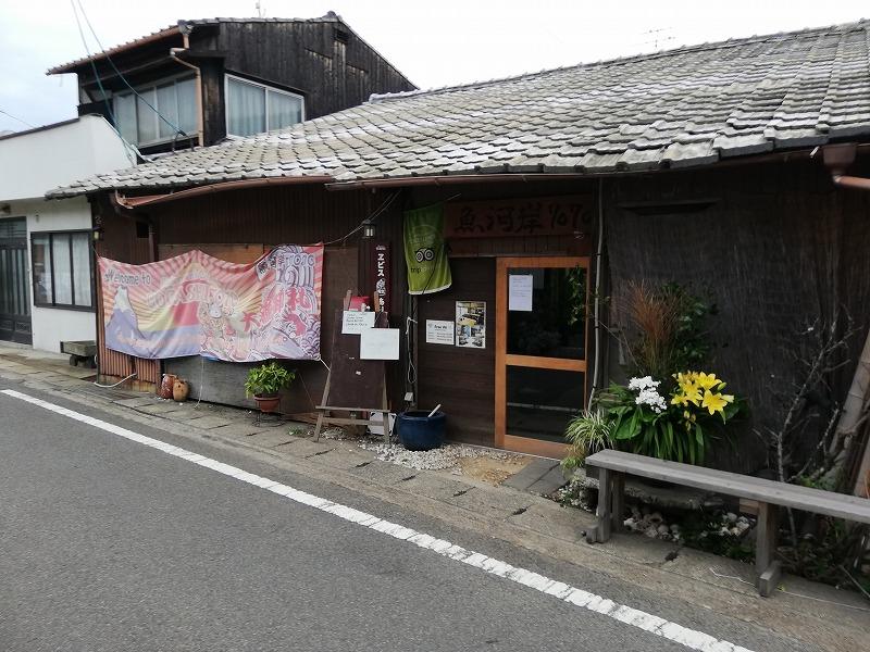 直島の宮ノ浦の住宅を改装した飲食店