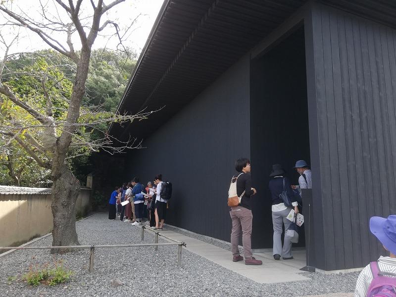 直島の家プロジェクトの作品で、暗闇の中で、光を感じる体感型のアート作品「南寺」