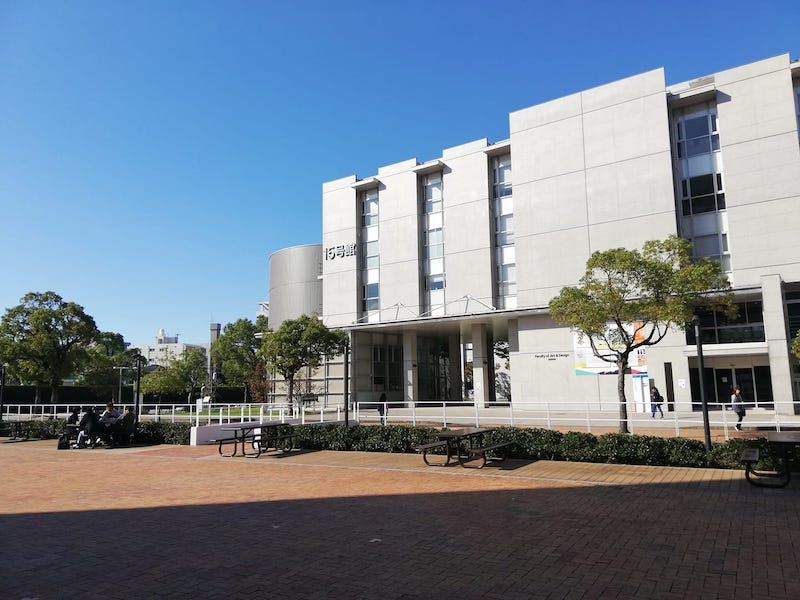 大学キャンパス