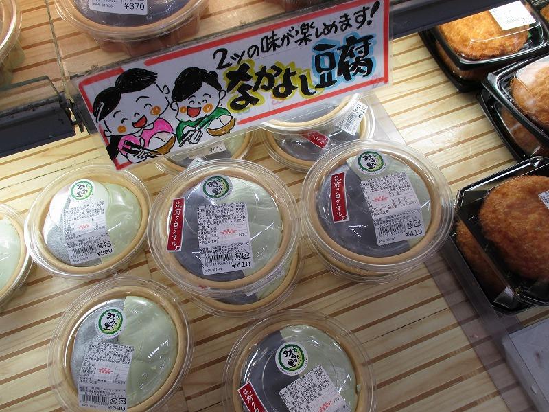 地域ブランドの筑前クロダマルを使った黒豆豆腐は人気商品