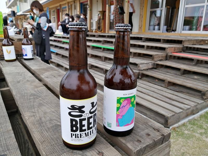 ひのさと48のクラフトビール「さとのBEER」
